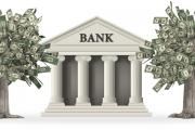 Best Banks in Georgia 2020
